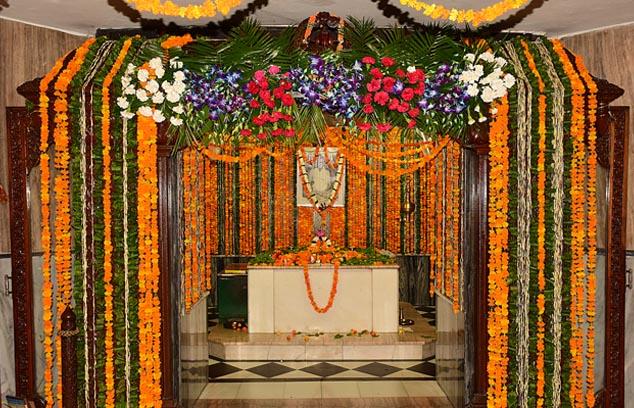 Punyatithi Aradhana Photos