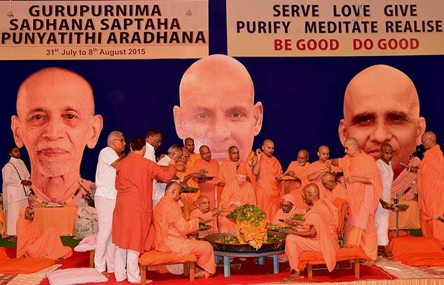 Sri Guru Purnima Photos