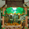 72nd Anniversary Akhanda Mahamantra Kirtan